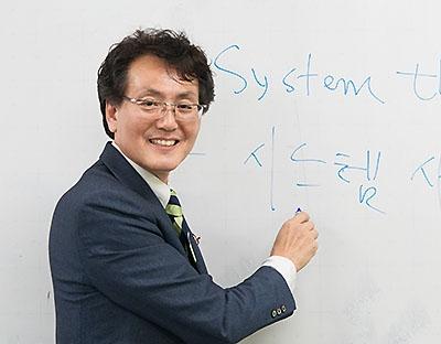하영목 교수