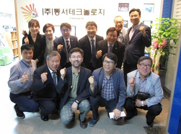 씨램프 C-LAMP 총동문회 동서테크놀로지