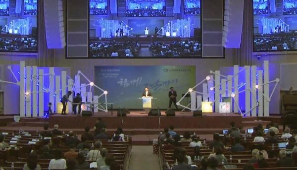 2018 세계선교대회 및 7차 세계선교전략회의