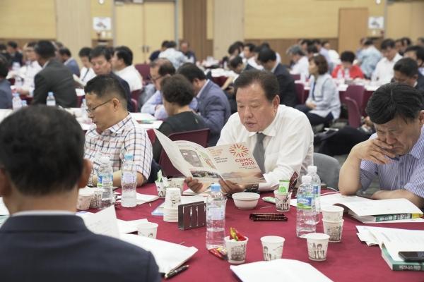 한국CBMC 전국 지회장단회의 및 임시총회