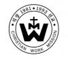 한국기독교직장선교연합회 한직선