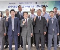 한국기독실업인회, 차세대리더 양성, 청년실업문제 해결 위한 사역 본격화