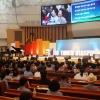 디아스포라 세계선교대회