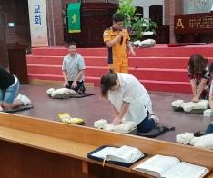 동해소방서, 동해감리교회 '사랑의 응급처치 교육'