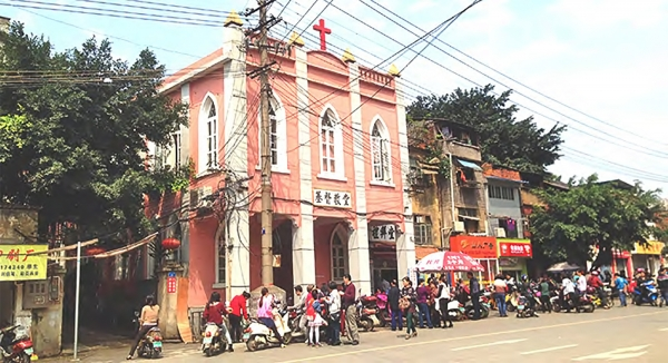 광시좡족자치구의 도시형 가정교회