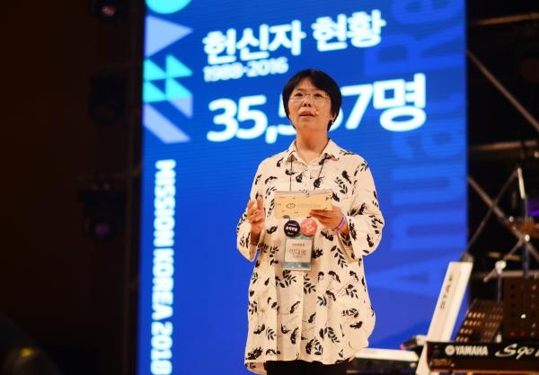선교한국 2018