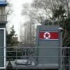 한국오픈도어 북한
