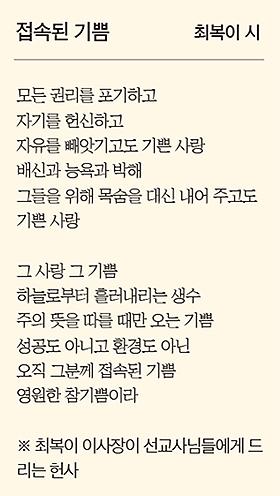 본죽 본월드미션 BM매장