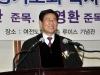 대한예수교장로회 개혁 총회 경기노회 목사 임직 예식