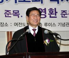 """누가선교회 이사장 김성만 목사 """"해외 선교 위한 발돋움 하겠다"""""""