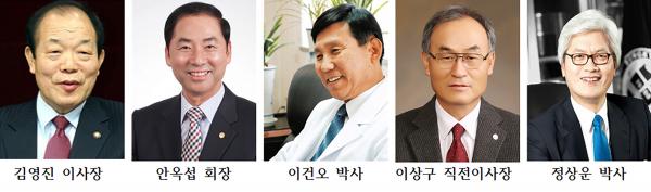 2018 자랑스런 전문인선교 대상(大賞) 수상자들.