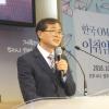 2018 한국OMF 대표 이취임예배