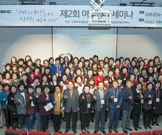 한국CBMC 제2회 여성전국세미나서 130명 기독 여성 CEO 및 전문인 함께 호흡