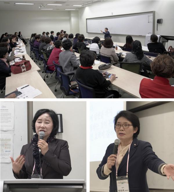 한국CBMC 제2회 여성전국세미나
