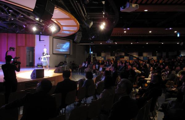 2018 일터소명 컨퍼런스