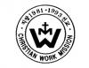 직장선교연합회 한직선 로고