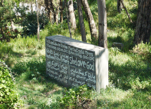예멘에 있는 두 선교사의 무덤