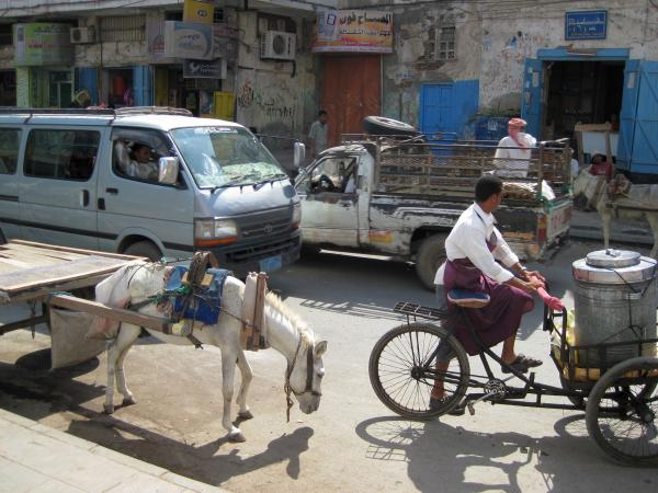 예멘의 거리 풍경