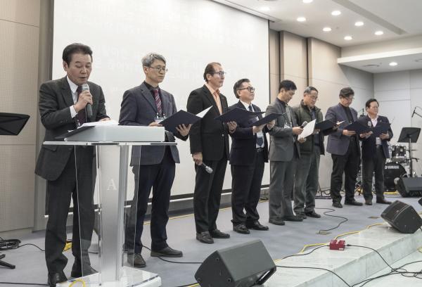 한국기독실업인회(CBMC) 제2회 새해금식기도회