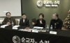 한국 순교자의 소리 VOM