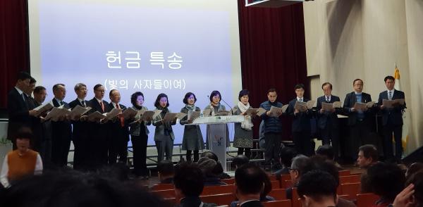 3.1절 100주년 기념 인천연합 기도회