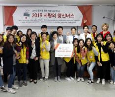 샘복지재단, 인천 고려인 동포 위한 이동진료봉사 진행