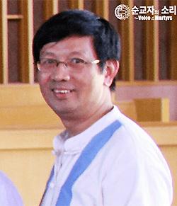 존 차오 목사