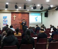 제7회 오픈도어 북한선교학교 개강