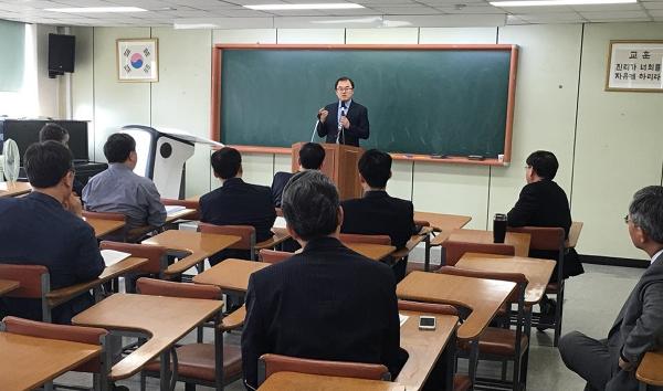한국복음주의신학회
