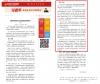 중국 인민일보