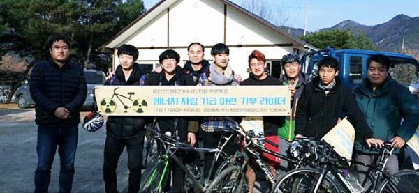 기독교환경교육센터 살림과 '환경살림나눔발전소' 건립