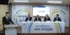 IBA 서울컨퍼런스 2019 기자간담회