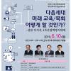 4/14윈도우한국연합