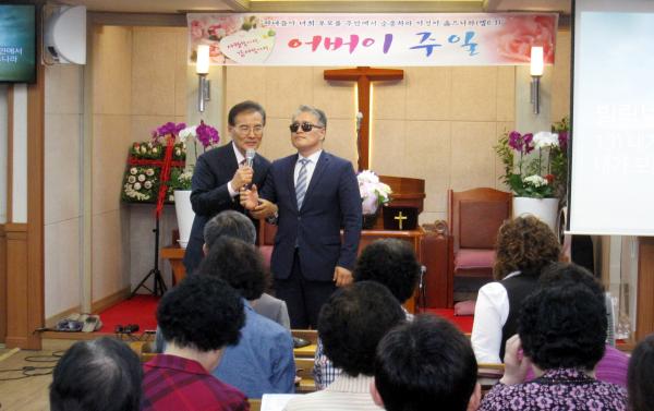 비전시각장애인센터 대표 추영수 목사