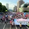 2019 동성애퀴어축제반대국민대회