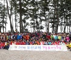 동산장로교회, 어르신 302명과 몽산포 오토캠핑장으로 은빛 나들이