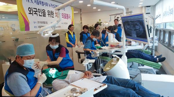 희망25시 치과 의료봉사