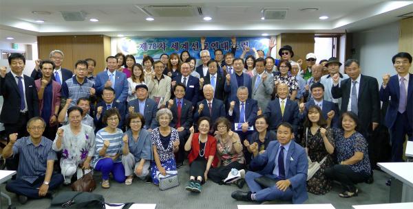 제78차 세계선교연대포럼