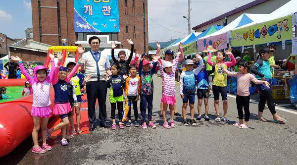 제1회 연두 어린이 워터파크