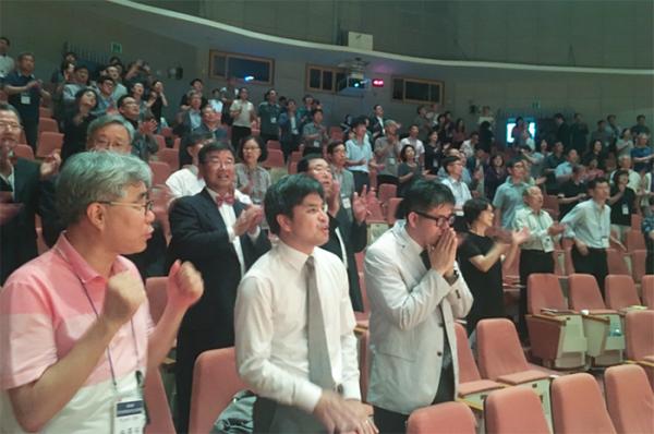 제34회 전국대학교수선교대회