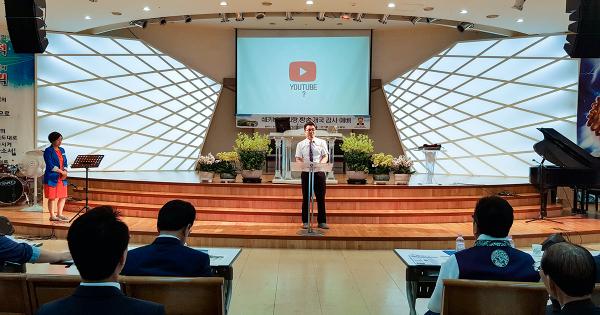 국제열린문화교류회(OSIE)