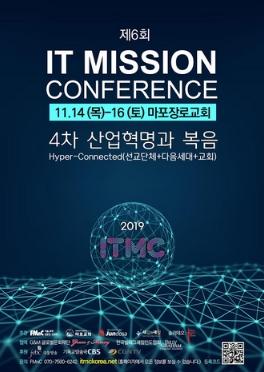 ITMC 209