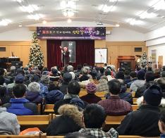 한교봉, 한교총 쪽방촌 찾아 성탄절 사랑나눔 행사