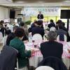 선교통일한국협의회 2020년 신년하례예배