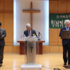 한국복음주의협의회