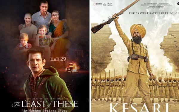 인도 영화 포스터